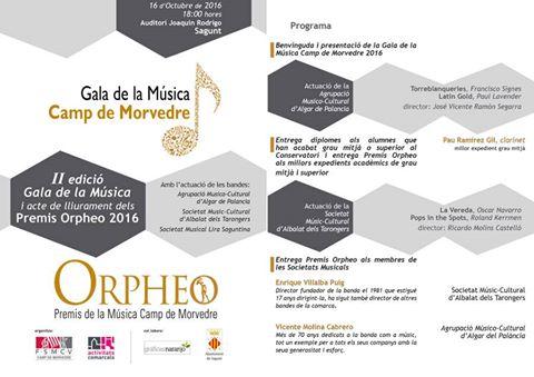 2016-orpheo-1